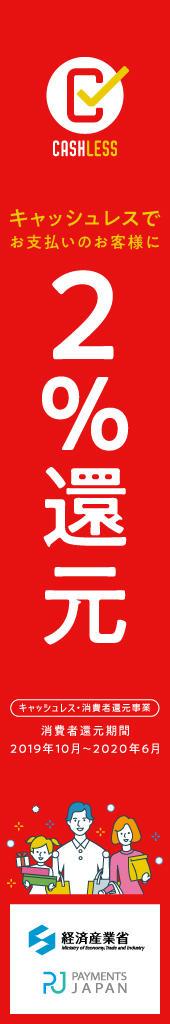 170_1024_red2_190905_2.jpg