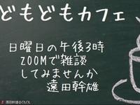 20211010200.jpg