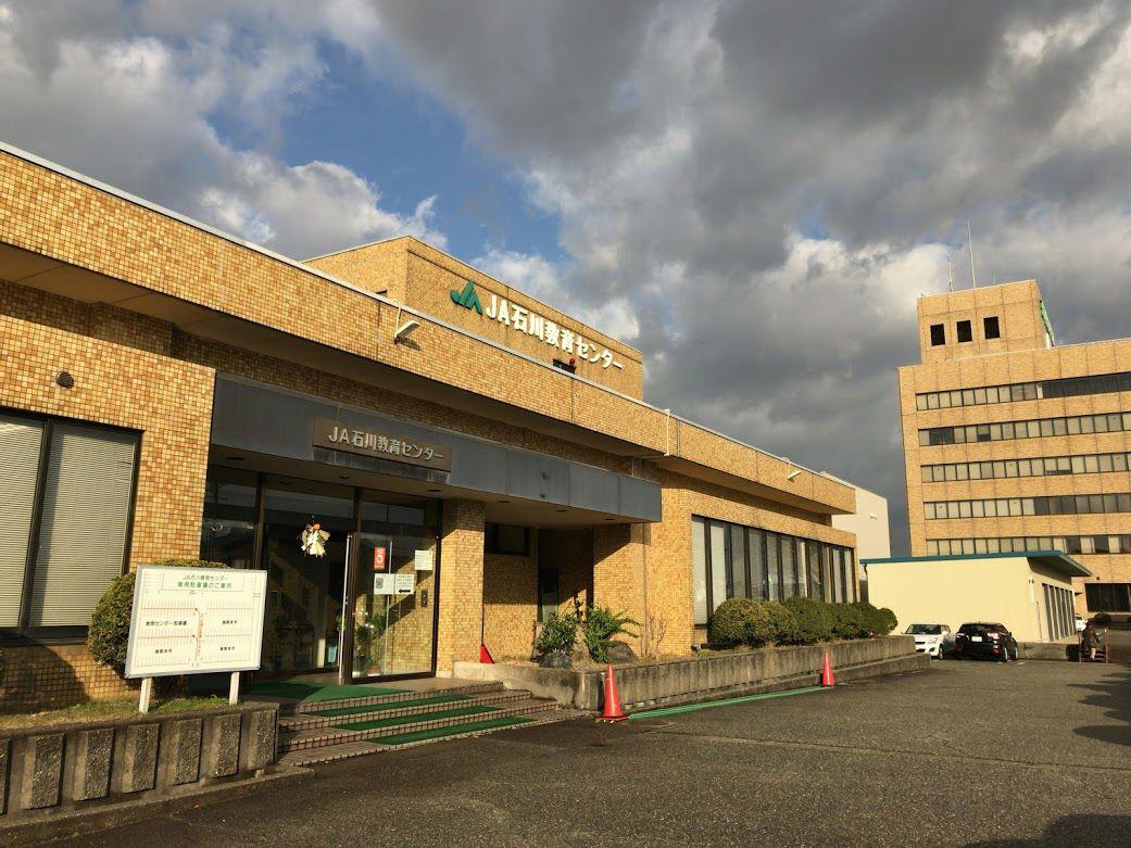 jaishikawakyouikucenter.jpg