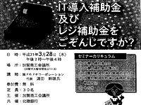 Fax201934.jpg