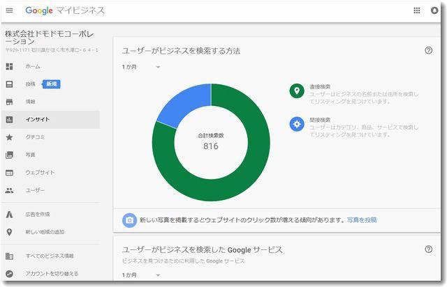 Googlebizdb2.jpg