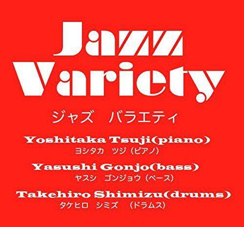 JazzVarietycd.jpg