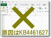KB4461627.jpg