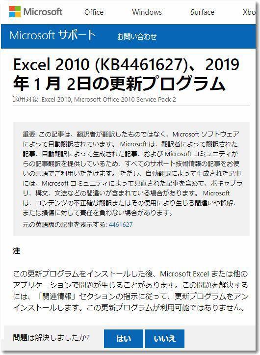KB446162720190102.jpg