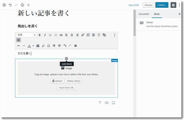 WordPress50toukou.jpg