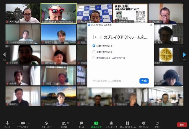 okayamaroom20210912.jpg
