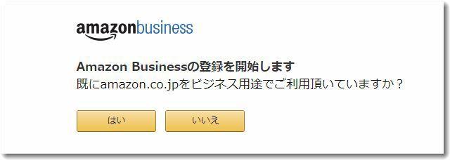amazonbusiness01.jpg