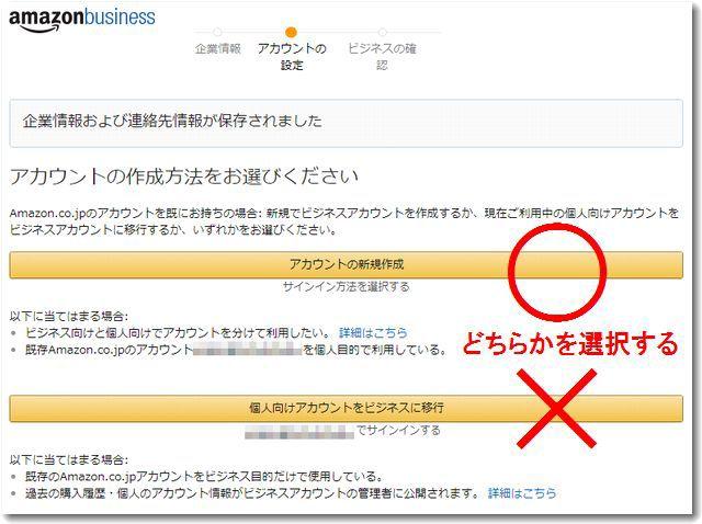 amazonbusiness03.jpg