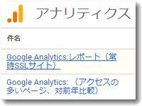 analyticsmailhaisinmail.jpg