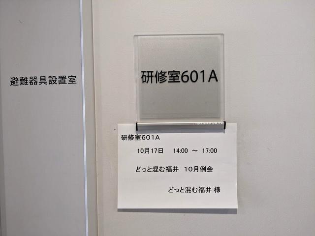 aossa601a.jpg