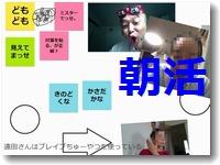 asakatsu20020211013.jpg