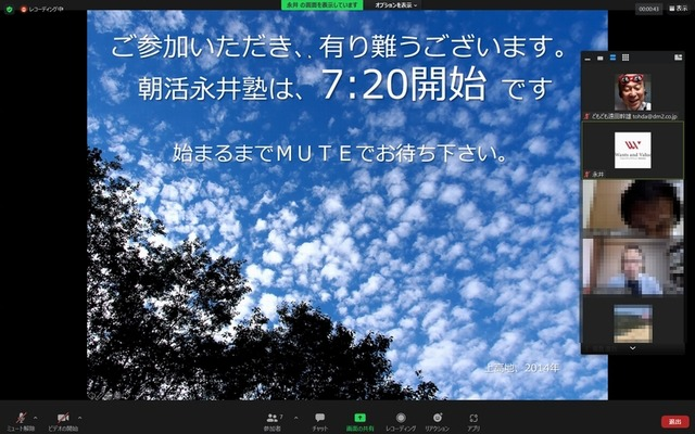asakatu20211006.jpg