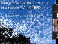 asakatu20211006200.jpg