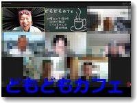 domodomocafe20210801200.jpg