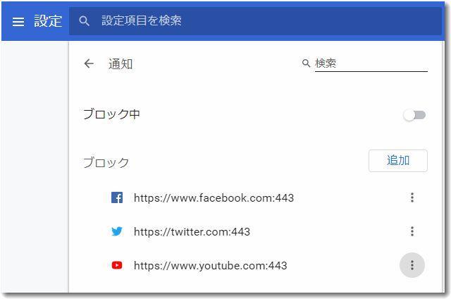 blockyoutube.jpg