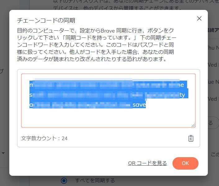bravedoukicode.jpg