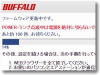 buffalover254.jpg