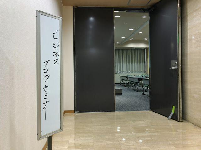 bzblogseminartoiyacenter.jpg