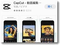 capcutapp200.jpg