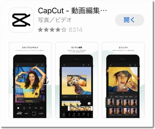 capcutapp640.jpg