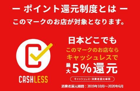 cashless5pkangengo.jpg