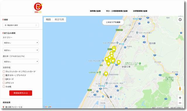 cashlessmap.jpg