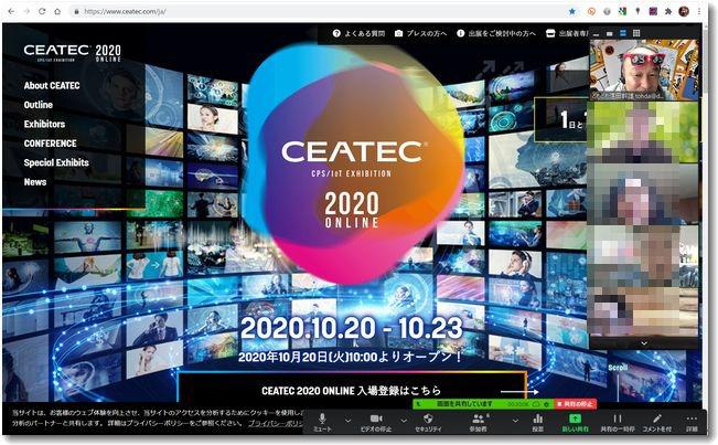 ceatec2020web.jpg