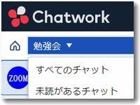 chatwork200.jpg