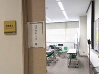 chinretsuseminarhigashino200.jpg