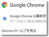 chrome62ssl.jpg