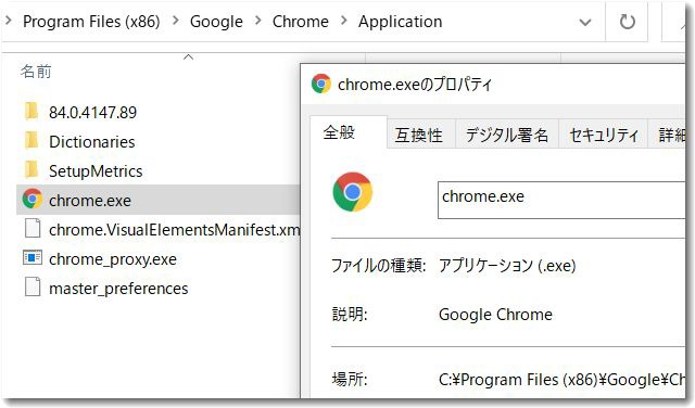chromeincognito002.jpg