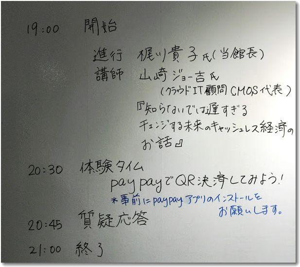 cksidaiyamazaki.jpg