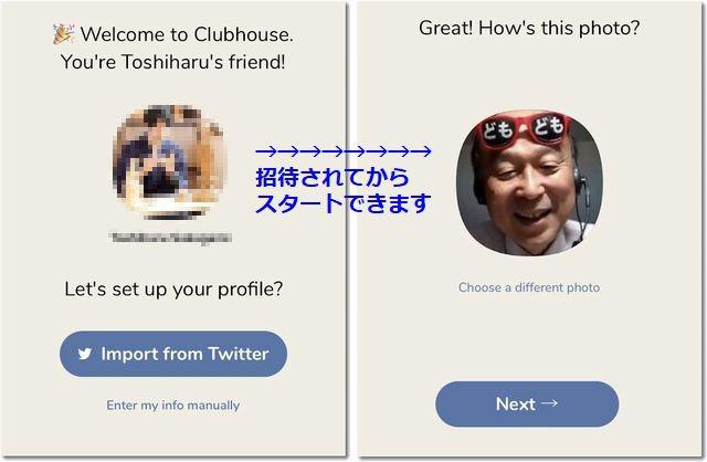 clubhousestart001.jpg