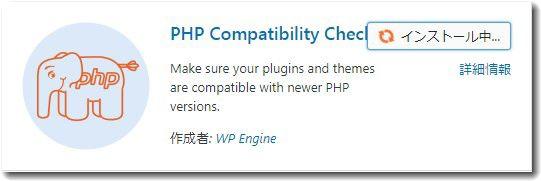 compatibilitychckerinst.jpg