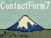 contactform7.jpg