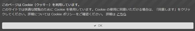 cookiebanar.jpg