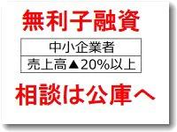 covid_19_murishiyushi200.jpg