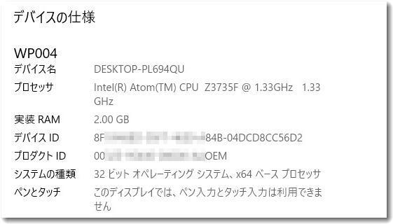 cpu_atomz3735f.jpg