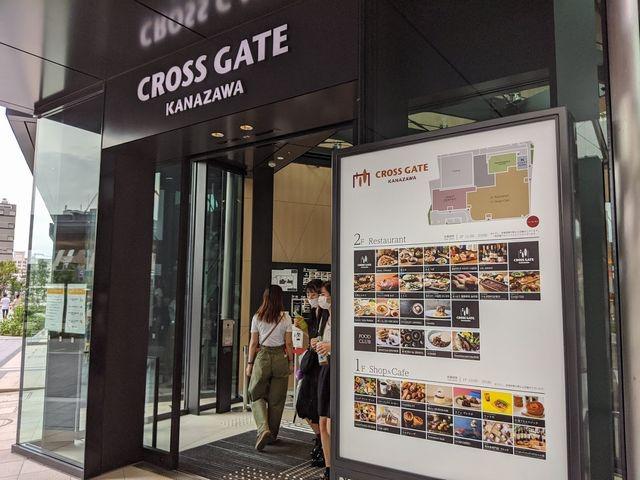 crossgatefront.jpg