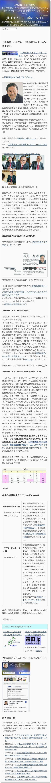 dm2_domodomotop.jpg