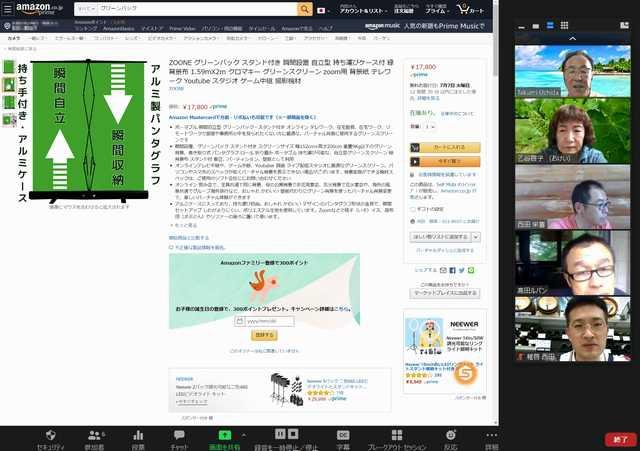 domodomocae019amazon.jpg
