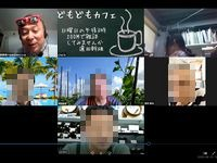 domodomocafe20200823200.jpg