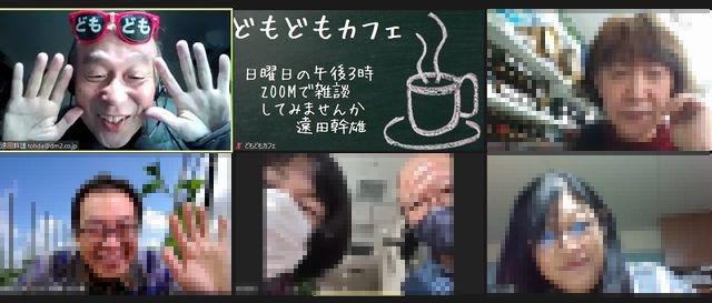 domodomocafe20201108.jpg