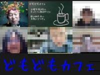 domodomocafe20201122200.jpg