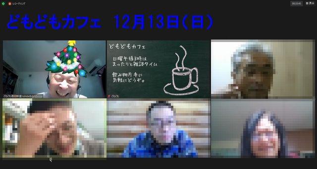 domodomocafe20201213640.jpg