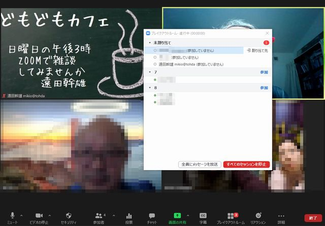 domodomocafe20210124002.jpg