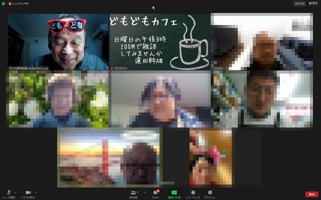 domodomocafe20210207.jpg