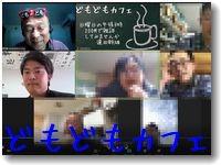 domodomocafe20210214200.jpg