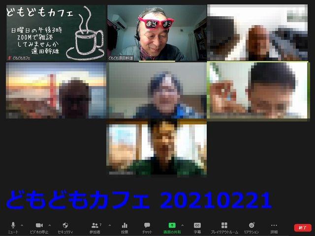 domodomocafe20210221640.jpg