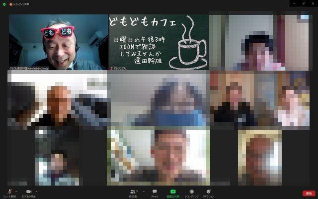 domodomocafe20210228640.jpg